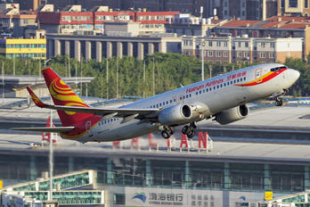 B-5661 - Hainan Airlines Boeing 737-800