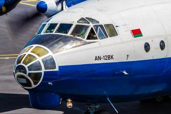 EW-483TI - Ruby Star Air Enterprise Antonov An-12 (all models)