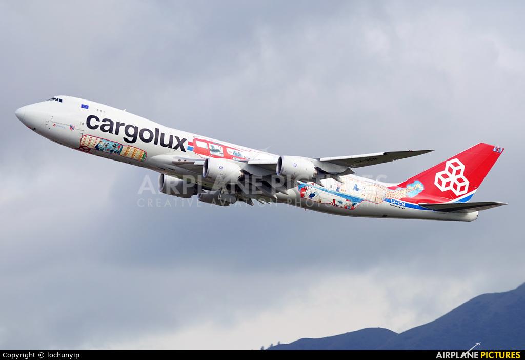 Cargolux LX-VCM aircraft at HKG - Chek Lap Kok Intl