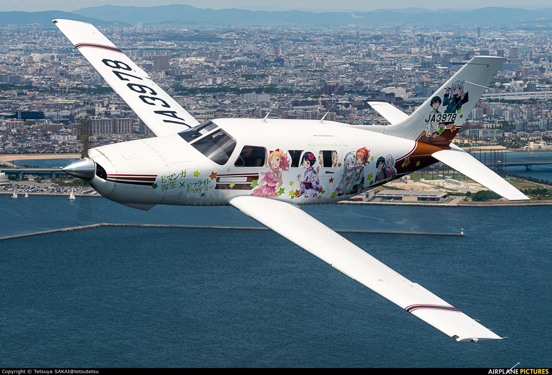 Private JA3978 aircraft at In Flight - Japan
