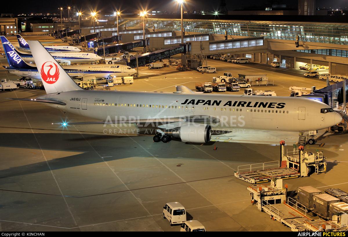 JAL - Japan Airlines JA610J aircraft at Chubu Centrair Intl