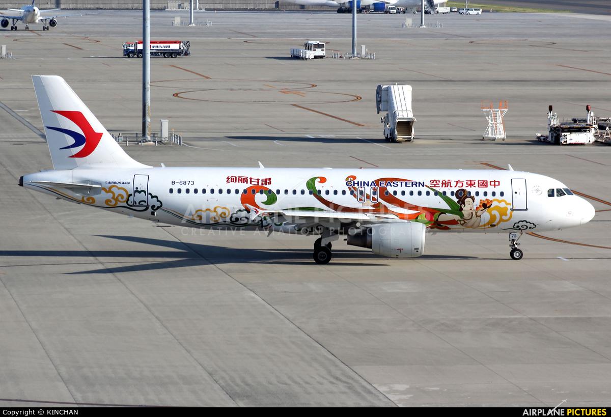 China Eastern Airlines B-6873 aircraft at Chubu Centrair Intl