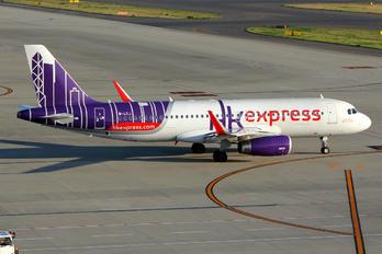B-LCJ - Hong Kong Express Airbus A320