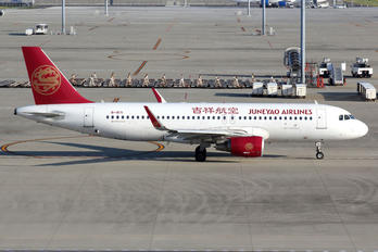B-1871 - Juneyao Airlines Airbus A320