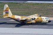 SU-BEX - Egypt - Air Force Lockheed EC-130H Hercules aircraft