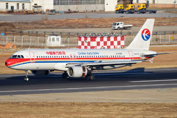 B-6796 - China Eastern Airlines Airbus A320