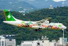 Uni Air ATR 72 (all models) B-17001 at Taipei - Sung Shan airport
