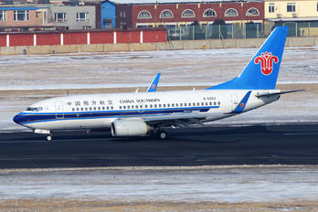 B-5252 - China Southern Airlines Boeing 737-700