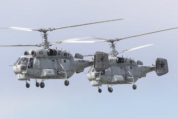 RF-19133 - Russia - Navy Kamov Ka-27 (all models)