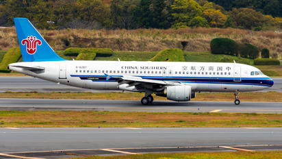 B-6287 - China Southern Airlines Airbus A320