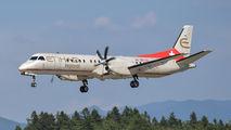 Etihad Regional - Darwin Airlines HB-IZP image