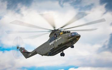 2008 - Russia - Air Force Mil Mi-26