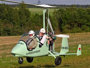 EW-486SL - Special Training Center Magni M-16 Tandem Trainer