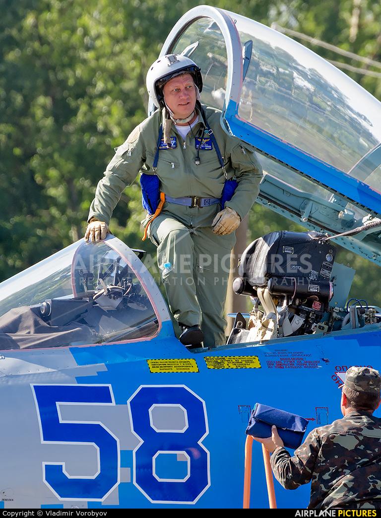 Ukraine - Air Force 58 BLUE aircraft at Ivano-Frankivsk Intl