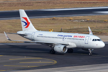 B-6465 - China Eastern Airlines Airbus A319