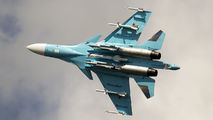 RF-95845 - Russia - Air Force Sukhoi Su-34 aircraft