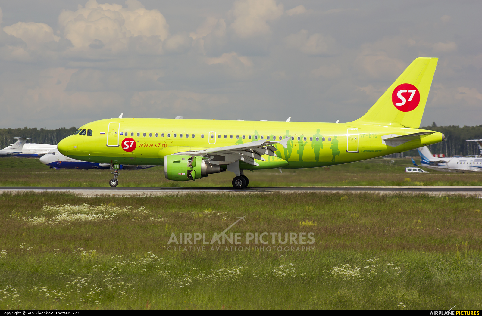 S7 Airlines VP-BTS aircraft at Moscow - Domodedovo