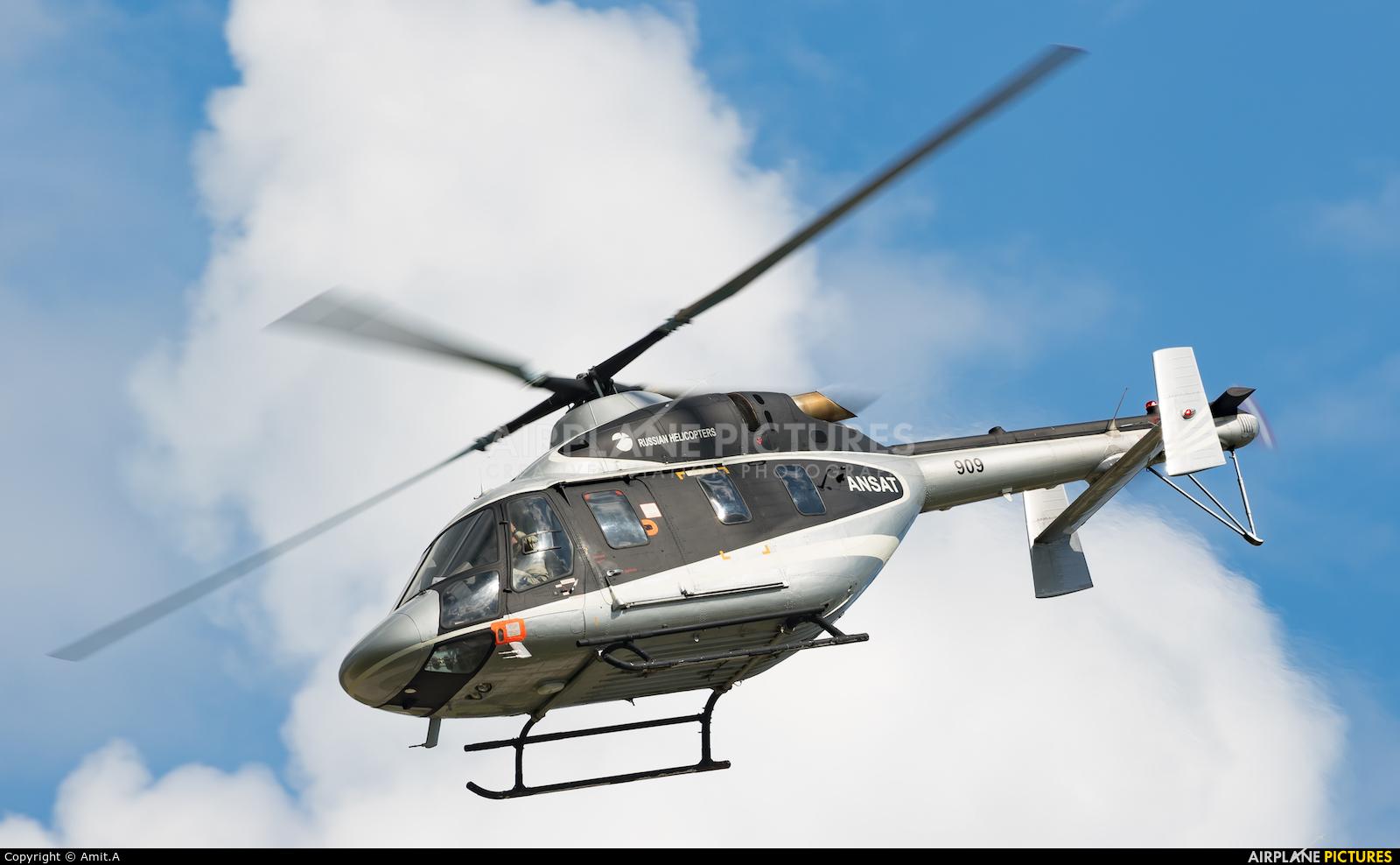 Russian Helicopters 909 aircraft at Ramenskoye - Zhukovsky
