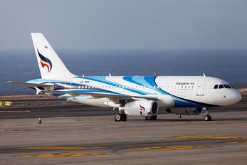 HS-PPR - Bangkok Airways Airbus A319