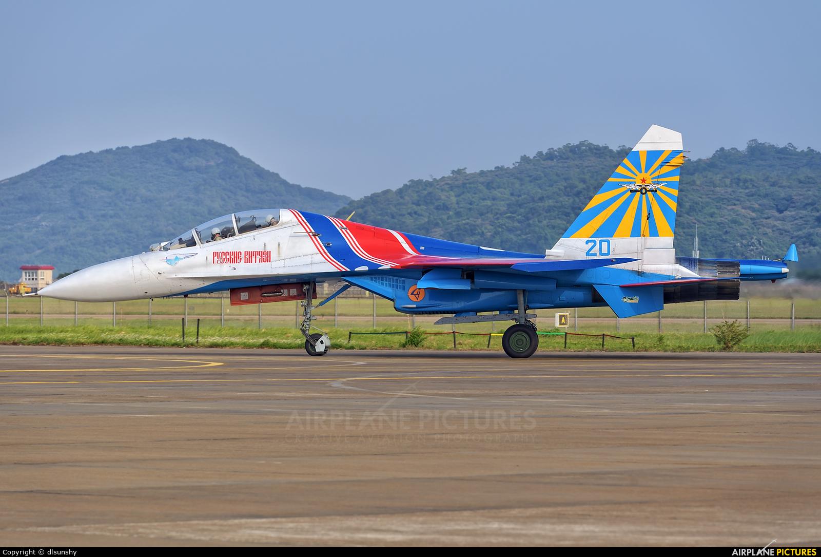 "Russia - Air Force ""Russian Knights"" 20 aircraft at Zhūhǎi-Jīnwān"
