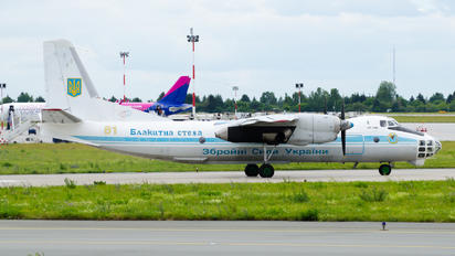 81 - Ukraine - Air Force Antonov An-30 (all models)