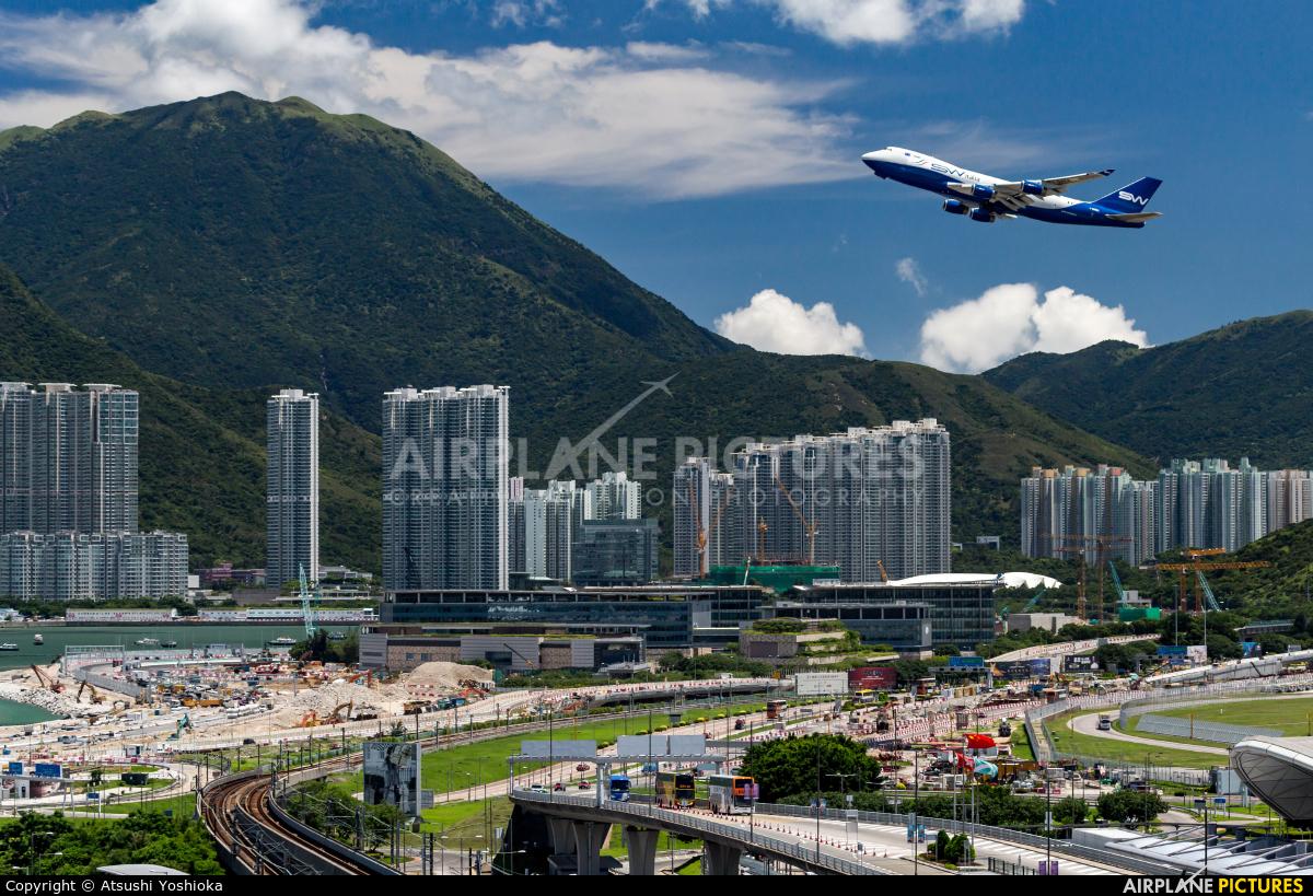 Silk Way Italia I-SWIA aircraft at HKG - Chek Lap Kok Intl