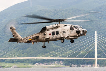 8426 - Japan - Maritime Self-Defense Force Mitsubishi SH-60K