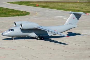RF-72957 - Russia - Air Force Antonov An-72