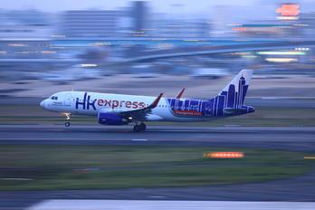 B-LCF - Hong Kong Express Airbus A320