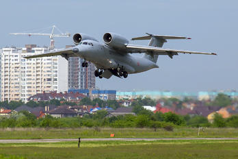 41 - Russia - Air Force Antonov An-72