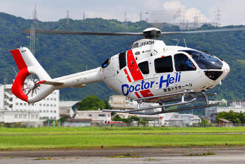 JA840H - Hirata Gakuen Airbus Helicopters H135