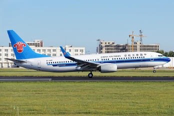 B-1980 - China Southern Airlines Boeing 737-800