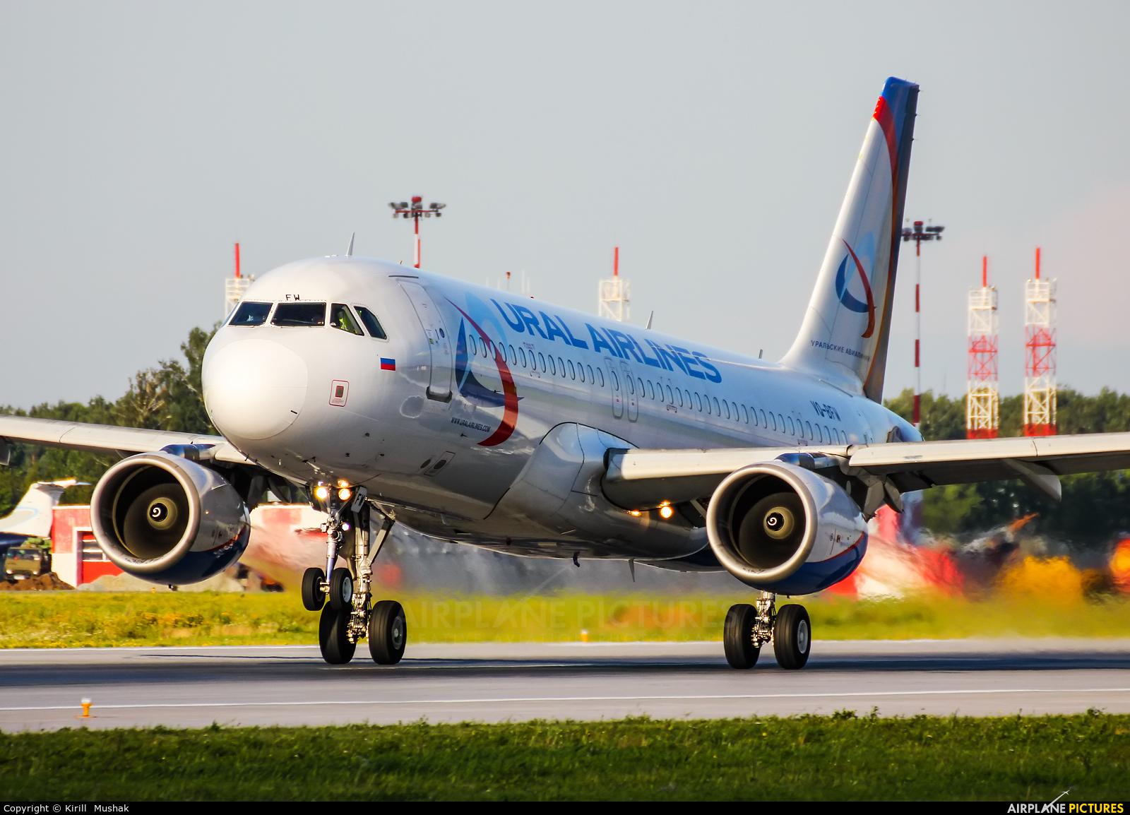 Ural Airlines VQ-BFW aircraft at Koltsovo - Ekaterinburg