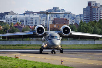 03 - Ukraine - National Guard Antonov An-72
