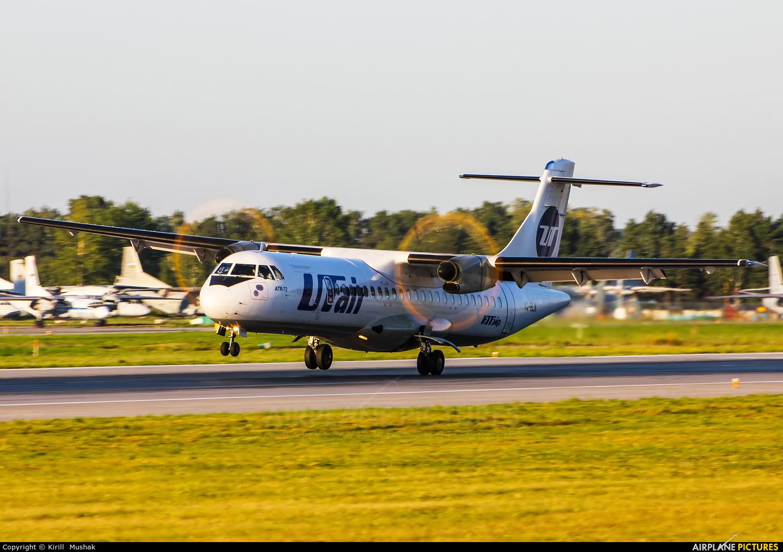 UTair VQ-BLN aircraft at Koltsovo - Ekaterinburg