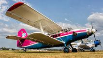 XIX European An-2 Meeting in Mielec