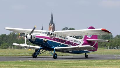 UR-EXB - Motor Sich Antonov An-2-100
