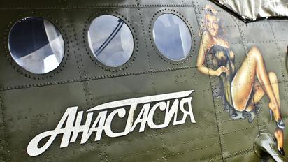 D-FUKM - Private Antonov An-2