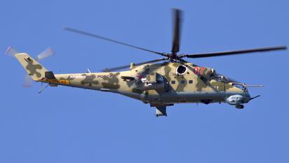 RF-93550 - Russia - Air Force Mil Mi-35