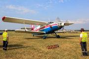 UR-EXB - Motor Sich Antonov An-2-100 aircraft