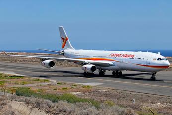PZ-TCR - Surinam Airways Airbus A340-300