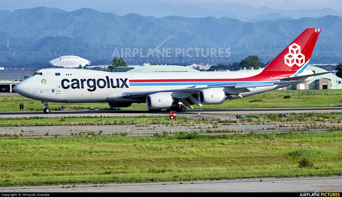 Cargolux LX-VCN aircraft at Komatsu
