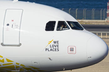 EC-MNZ - Vueling Airlines Airbus A320