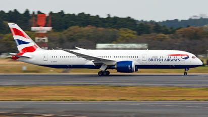 G-ZBKH - British Airways Boeing 787-9 Dreamliner