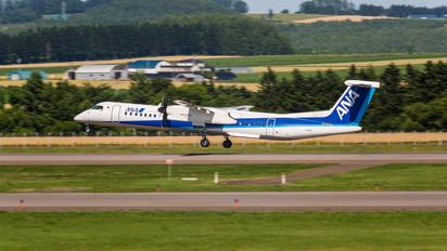 JA460A - ANA Wings de Havilland Canada DHC-8-400Q / Bombardier Q400