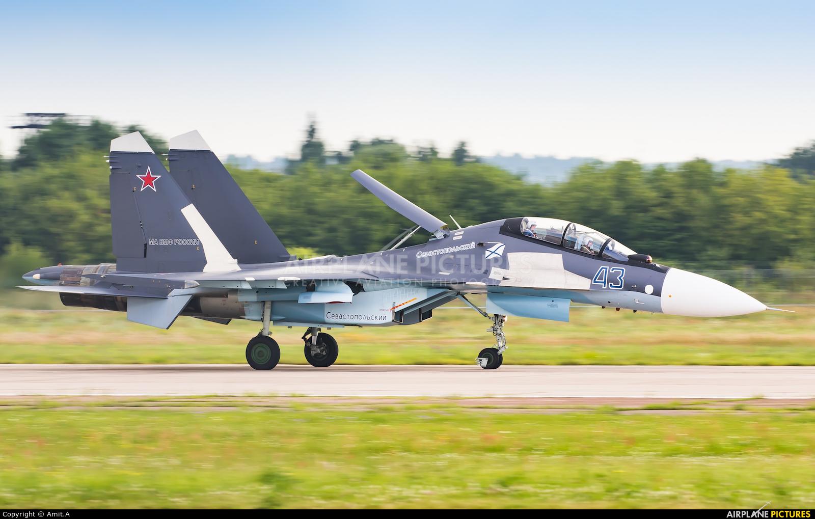 Russia - Navy 43 aircraft at Ramenskoye - Zhukovsky