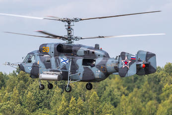 RF-34188 - Russia - Navy Kamov Ka-29