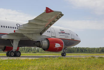EP-FQN - Qeshm Airlines Airbus A300