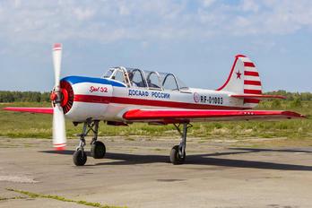 RF-01003 - DOSAAF / ROSTO Yakovlev Yak-52
