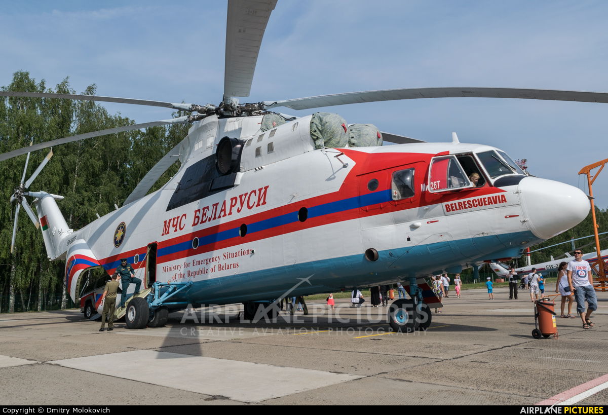 Belarus - Ministry for Emergency Situations EW-260TF aircraft at Lipki